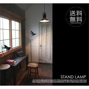 スタンドランプ|uniroyal
