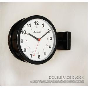 両面壁掛け時計BK uniroyal