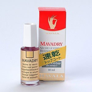 マヴァラ マヴァドライ MAVALA ネイルカラー 乾燥 早い