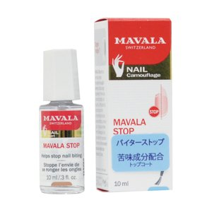 マヴァラ バイターストップ N 10ml  ツメ噛み防止 正規品 指しゃぶり  苦い 送料無料