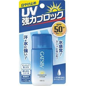 最高値の日焼け止め効果。汗・水に強くどんなシーンでも日焼け止め効果長持ち。心地よい爽快な使用感。 水...