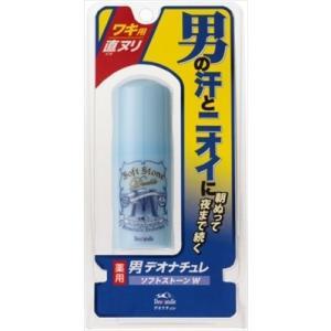 簡単かつスピーディーに塗布でき、男の汗とニオイに直にぬって効く「ワキ用」スティックタイプの防臭制汗剤...