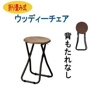 椅子 折りたたみ おしゃれ コンパクト パイプ椅子 折りたたみ椅子 送料無料 木製 来客 PFC-M...