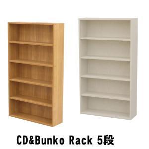 CD文庫ラック5段