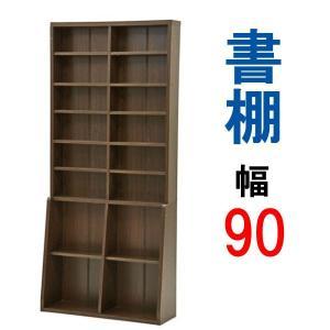 書棚 幅90
