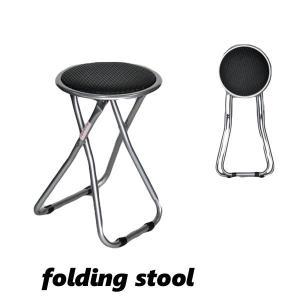 椅子 折りたたみ おしゃれ コンパクト 折りたたみ椅子 来客  FB-02  チェア 丸椅子 パイプ...