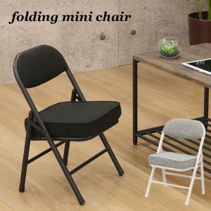 椅子 折りたたみ  ローチェア 折りたたみ椅子 コンパクト 背もたれ 送料無料 イス ローチェア 低...