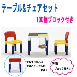 テーブル:430mm(幅)×430mm(奥行)×410mm(高さ) チェア:300mm(幅)×275...
