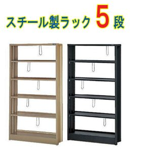 商品サイズ:800mm(幅)×260mm(奥行)×1500mm(高さ)   材質: スチール鋼板製 ...