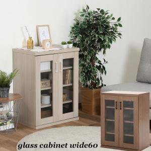 食器棚 60cm幅 ラルゴ キャビネット 北欧 キッチン おしゃれ 収納 フィギュアケース コレクションケース キッチン収納 リビング 本棚 木製 の写真