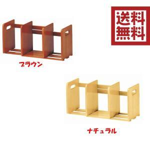 ブックスタンド W-007 スライド本立て 木製 卓上 机上 本整理 本収納 本箱 本立て デスク整理 机上整理 伸縮式 木製本立て|unit-f