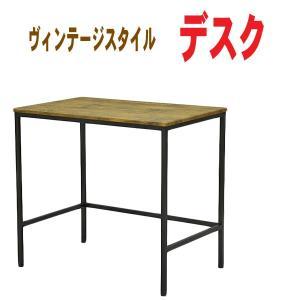 机 デスク おしゃれ ヴィンテージ 格安 80 幅 シンプル テーブル 勉強机 子供 ABX-500の写真