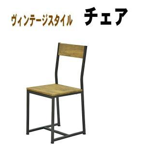 チェア おしゃれ カフェ 北欧 イス 椅子 ダイニングチェア 安い レトロ ヴィンテージ ABX-600