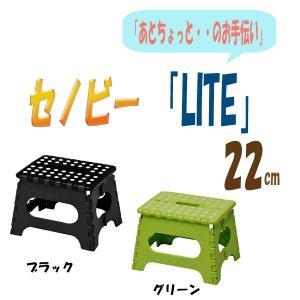商品サイズ:320mm(幅)×250mm(奥行)×220mm(高さ) 折り畳み時サイズ:320mm(...