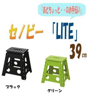 商品サイズ:390mm(幅)×320mm(奥行)×390mm(高さ) 折り畳み時サイズ:390mm(...