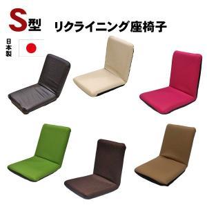 座椅子 リクライニング コンパクト 合皮 メッシュ 日本製 送料無料 安い 軽量 軽い こたつ
