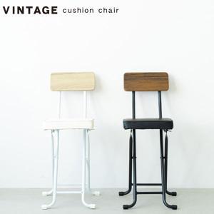 椅子 折りたたみ おしゃれ 折りたたみ椅子 背もたれ 来客 送料無料 折り畳みスクエアチェア パイプ...
