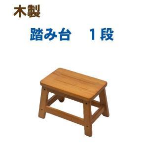 商品サイズ:350mm(幅)×220mm(奥行)×230mm(高さ)   材質 天然木   商品説明...