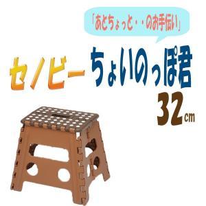 商品サイズ:370mm(幅)×300mm(奥行)×320mm(高さ) 折り畳み時サイズ:370mm(...