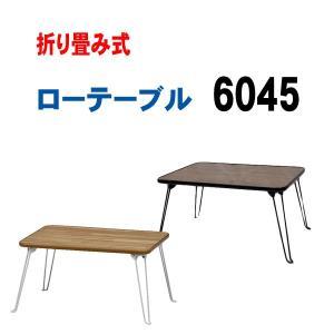 テーブル 折りたたみ 60 テレワーク 机 安い おしゃれ 北欧 軽量 ちゃぶ台 幅60 奥行45 ...
