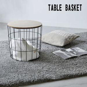 テーブル おしゃれ サイドテーブル リビングテーブル  テレワーク 北欧 ワイヤーバスケット ナチュ...