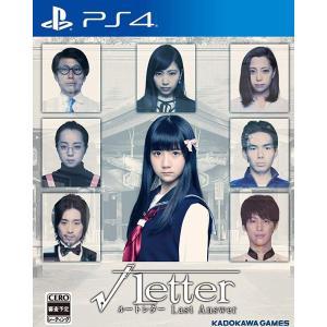 √Letter ルートレター Last Answer - PS4