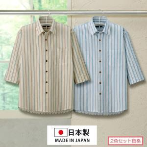高島ちぢみを使用した日本製の7分袖シャツ。 合わせやすいブルーとベージュの2色組で、多色使いのストラ...