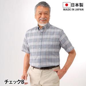日本製 高島ちぢみボタンダウン半袖シャツ メンズ 父の日 送料無料