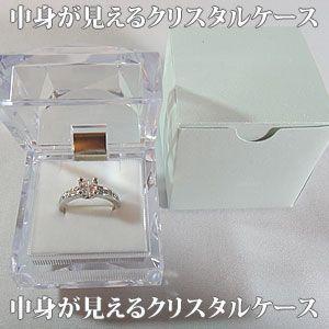 【即納/わけありアウトレット】リング、ピアス、ペンダントも収納できるクリスタルのクリアジュエリーケース united-jewellery