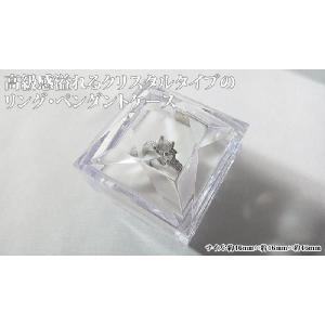 【即納/わけありアウトレット】リング、ピアス、ペンダントも収納できるクリスタルのクリアジュエリーケース united-jewellery 02
