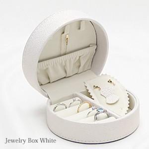 【即納/わけありアウトレット】ラウンドタイプのコンパクトミニジュエリーケース(ホワイト)|united-jewellery