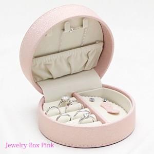 【即納/わけありアウトレット】ラウンドタイプのコンパクトミニジュエリーケース(ピンク)|united-jewellery