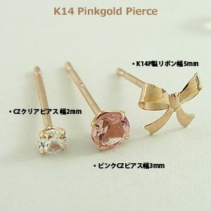【即納】K14ピンクゴールド製のピンクCZ・ホワイトキュービック・リボンモチーフのレディースピアス3点セット(片耳用)メール便可|united-jewellery