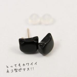 【即納】天然オニキスをあしらったイエローゴールド製黒猫モチーフピアス(1ペア)メール便可|united-jewellery