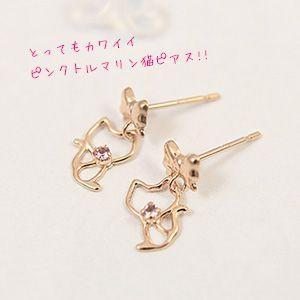 【即納】ピンクゴールド製天然ピンクトルマリンの猫ピアス メール便可|united-jewellery