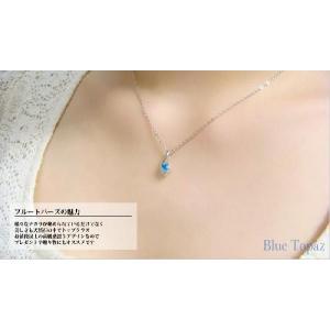 大粒の蒼い輝き5mmのブルートパーズパワーストーンペンダント メール便可|united-jewellery|03