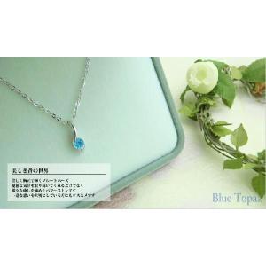 大粒の蒼い輝き5mmのブルートパーズパワーストーンペンダント メール便可|united-jewellery|04