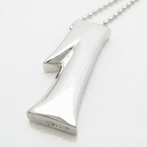 オールシルバー製のナンバーペンダントシリーズ No.1 (ナンバーワン)メール便可|united-jewellery