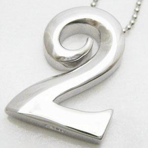 オールシルバー製のナンバーペンダントシリーズ No.2 (ナンバーツー)メール便可|united-jewellery