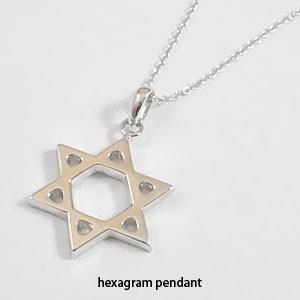 魔除けのシンボル六芒星(ダビデの星)をモチーフにしたヘキサグラムペンダントネックレス メール便可|united-jewellery