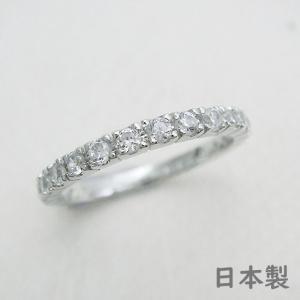 ダイヤに負けない輝きのプレゼントにもオススメのハーフエタニティーリング メール便可|united-jewellery