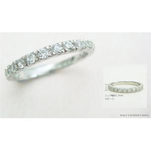 ダイヤに負けない輝きのプレゼントにもオススメのハーフエタニティーリング メール便可|united-jewellery|03