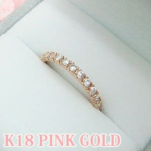 K18ピンクゴールド製の可愛いハーフエタニティーリング 送料無料 united-jewellery