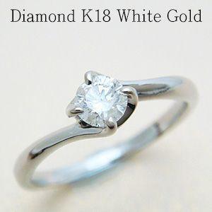 高級感溢れるSIクラスの大粒天然ダイヤモンドのK18ホワイトゴールド製リング 送料無料|united-jewellery