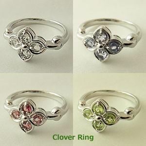 5種類のパワーストーンから選べる四つ葉のクローバーモチーフのシルバーリング メール便可|united-jewellery