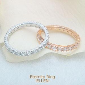 輝きが止まらない フルエタニティリング-ELLEN(エレン)-(プラチナカラー・ピンクゴールドカラー)メール便可|united-jewellery