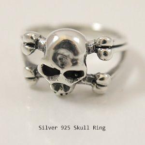【即納/わけありアウトレット】本格仕上がりの海賊王風ドクロの指輪(スカル調ピンキーリング)メール便可 united-jewellery