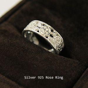 【即納/わけありアウトレット】オールシルバー製薔薇をモチーフにした透かし彫りのローズリング メール便可|united-jewellery