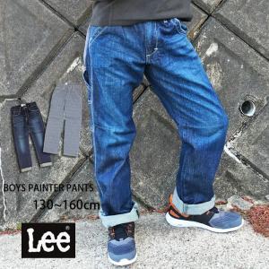 [ ブランド ]Lee リー [  商品名  ]BOYS PAINTER PANTS   [  カラ...
