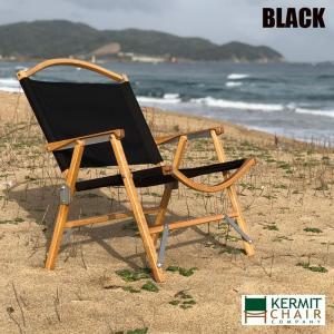 [ ブランド ]KERMIT CHAIR カーミットチェア  [  商品名  ]折りたたみチェア  ...
